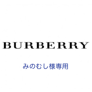 バーバリー(BURBERRY)のバーバリー カシミヤ 100% カーディガン スカートセットアップ110 美品(カーディガン)