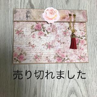 ♡♡おすそ分けファイル♡♡  No,44(その他)