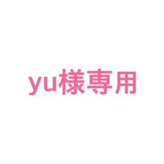 イエナ(IENA)の★新品未使用 BALDAN (バルダン)バックストラップパンプス(ハイヒール/パンプス)