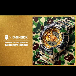 A BATHING APE - BAPE XXV G-SHOCK GA-110 CASIO