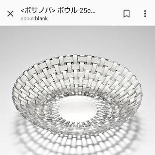 ナハトマン(Nachtmann)の素敵なガラスお皿 2枚(食器)