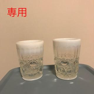 ☆美品☆アメリカンラグジー  モッサーグラス ペアコップ 強化ガラス
