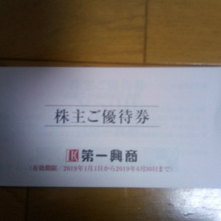orangerabbit様専用 第一興商 株主優待券 5000円分(その他)