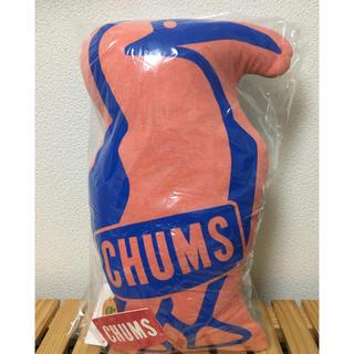 チャムス(CHUMS)のCHUMS ブービークッション(クッション)