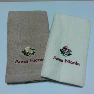 アンナニコラ(Anna Nicola)のタオル2枚(タオル/バス用品)