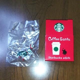 スターバックスコーヒー(Starbucks Coffee)のスターバックス コーヒーサンタ トナカイ(ノベルティグッズ)