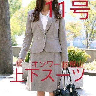 ティアクラッセ(Tiaclasse)の今季物★グレー Tiaclasse 美シルエット スーツ 2点セット(スーツ)