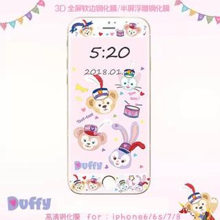 ディズニー(Disney)のiPhone7.8 ガラス保護シート  ハッピーマーチングファン(保護フィルム)