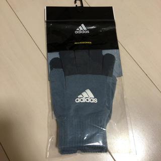 アディダス(adidas)の値下げ♡アディダス手袋(手袋)