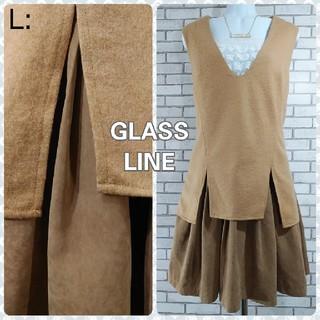 グラスライン(Glass Line)の11号: 新品 ドッキングワンピース/グラスライン★未使用★ キャメル(ひざ丈ワンピース)