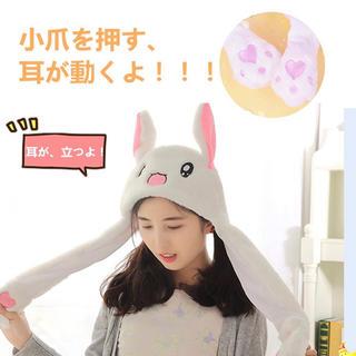 うさぎの耳 韓国で大人気❤  有吉ゼミでニコルが紹介❤(帽子)