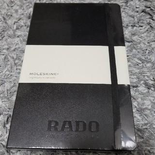 ラドー(RADO)のRADOノベルティーノート(ノベルティグッズ)