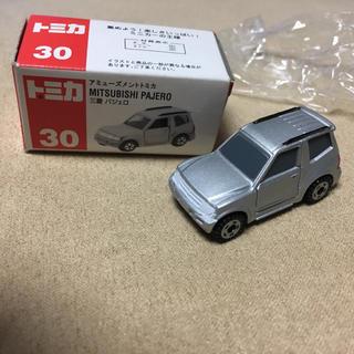 三菱 - アミューズメントトミカ 三菱 パジェロ ミニカー 車 模型 おもちゃ レア 玩具
