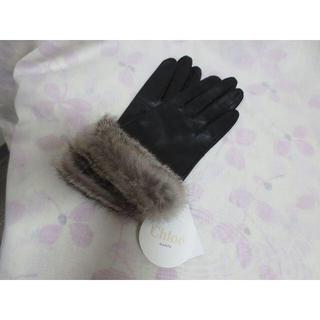 クロエ(Chloe)の新品クロエ 羊革の手袋 ラビットファー付き(手袋)