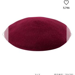 ジーユー(GU)のGU ベレー帽 ベレーハット(ハンチング/ベレー帽)