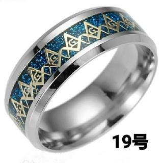♣フリーメイソン リング⭐400円アクセ❗(リング(指輪))