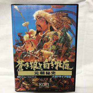 コーエーテクモゲームス(Koei Tecmo Games)のメガドライブ用ソフト 蒼き狼と白き牝鹿 元朝秘史(家庭用ゲームソフト)