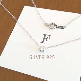 SILVER925 極細 ジルコニアネックレス 一粒ダイヤネックレス(ネックレス)