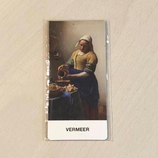 フェルメール展 ブックマーク(その他)