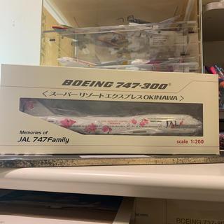 ジャル(ニホンコウクウ)(JAL(日本航空))のjal スーパーリゾートエクスプレス 1/200 模型(航空機)