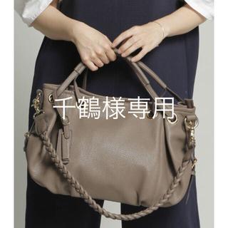 プレーンクロージング(PLAIN CLOTHING)の[新品未使用] PLAIN CLOTHING フェイクレザーバッグ♡ダークグレー(ハンドバッグ)