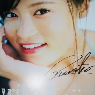 [直筆サイン入り]小島瑠璃子さん 2019年カレンダー(カレンダー)