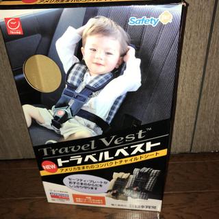 ニホンイクジ(日本育児)の日本育児 NEWトラベルベスト(自動車用チャイルドシートクッション )