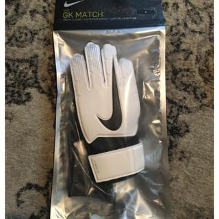 ナイキ(NIKE)のNIKE GK手袋 ジュニアサイズ 新品未開封品(手袋)