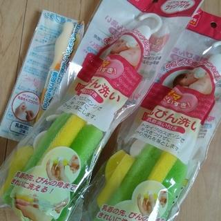 新品 哺乳瓶洗い 哺乳瓶ブラシ 乳首ブラシ (哺乳ビン用ブラシ)