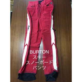 バートン(BURTON)の【BURTON】バートン ボードパンツXS レディース ジュニア160cm(ウエア/装備)