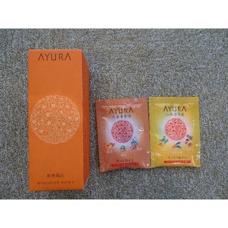 アユーラ(AYURA)のAYURA 入浴剤セット(その他)