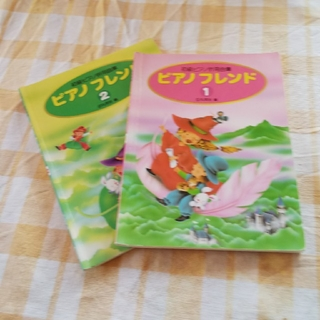 初級ピアノ併用曲集 ピアノフレンド1、2(童謡/子どもの歌)