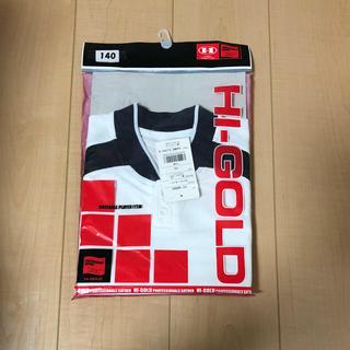 ハイゴールド(HI-GOLD)の☆新品☆  ハイゴールド  ベースボールシャツ  140cm(ウェア)