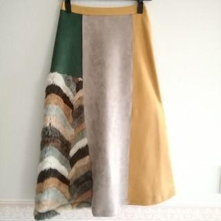 グラマラスガーデン(GLAMOROUS GARDEN)のグラマラスガーデンスカート(ひざ丈スカート)
