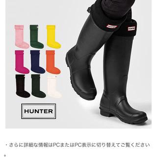 ハンター(HUNTER)の★☆HUNTER★☆フリースソックス★Mサイズ(ソックス)