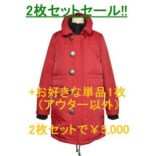 エーアイシー(A・I・C)のロングダウン➕1枚 で ¥5,000(その他)