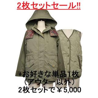エーアイシー(A・I・C)のライナー付ジャケット(カーキ)➕1枚 で ¥5,000(その他)