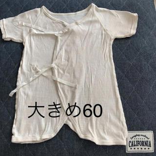 ムジルシリョウヒン(MUJI (無印良品))のアバンティ  オーガニックコットン  コンビ肌着(肌着/下着)
