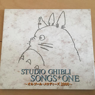 ジブリ(ジブリ)のジブリ オルゴール アルバム CD(アニメ)