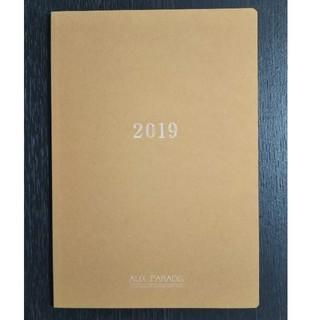 オゥパラディ(AUX PARADIS)のオウパラディ AUX PARADIS 手帳(カレンダー/スケジュール)