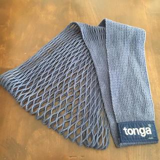 トンガ(tonga)のトンガ 抱っこ補助紐(抱っこひも/おんぶひも)