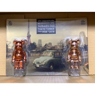 SUBARU360×東京タワー 60th ANNIVERSARY ベアブリック