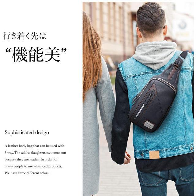 384f3f19b2fc 斜めがけ ボディバッグ ワンショルダー メンズ メンズのバッグ(ショルダーバッグ)の商品