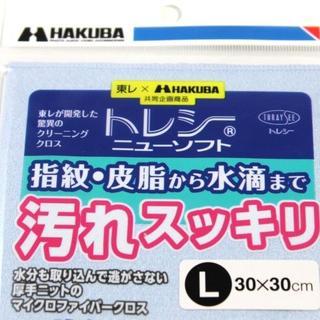 ハクバ(HAKUBA)のトレシーニューソフト L(その他)