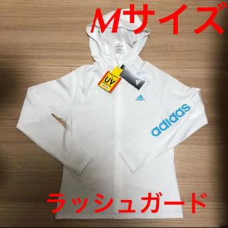 アディダス(adidas)の新品!アディダス レディース ラッシュガード フーディ Mサイズ ホワイト(水着)