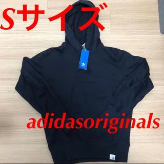 アディダス(adidas)の新品! アディダスオリジナルス XBYO フーディ  パーカー ネイビー  S(パーカー)
