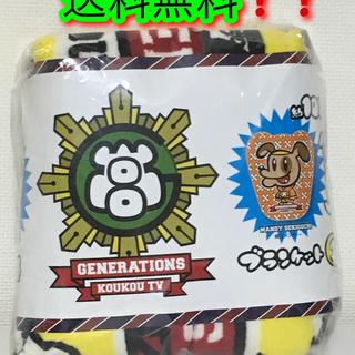 ジェネレーションズ(GENERATIONS)のGENERATIONS ブランケット(おくるみ/ブランケット)