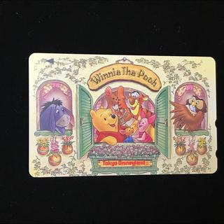ディズニー(Disney)の東京ディズニーランド テレホンカード プーさん テレカ新品未使用品(カード)