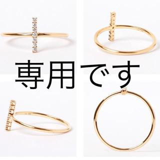 アーカー(AHKAH)の[専用出品]orefice シモンリング 11号(リング(指輪))