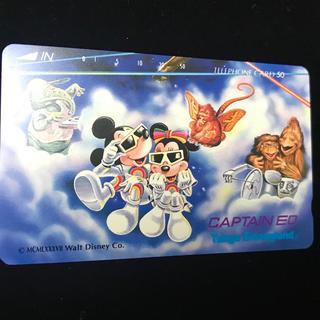 ディズニー(Disney)の東京ディズニーランド テレホンカード CAPTAIN EO テレカ新品未使用品(カード)